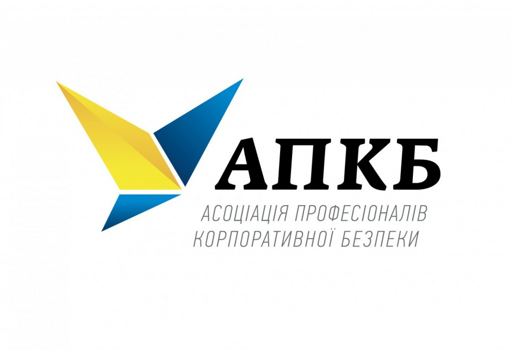 https://corporatesecurity.org.ua/