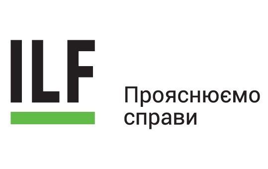 https://www.ilf-ua.com/ru/