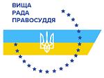 http://vru.gov.ua/