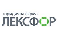 http://www.lexfor.com/ru