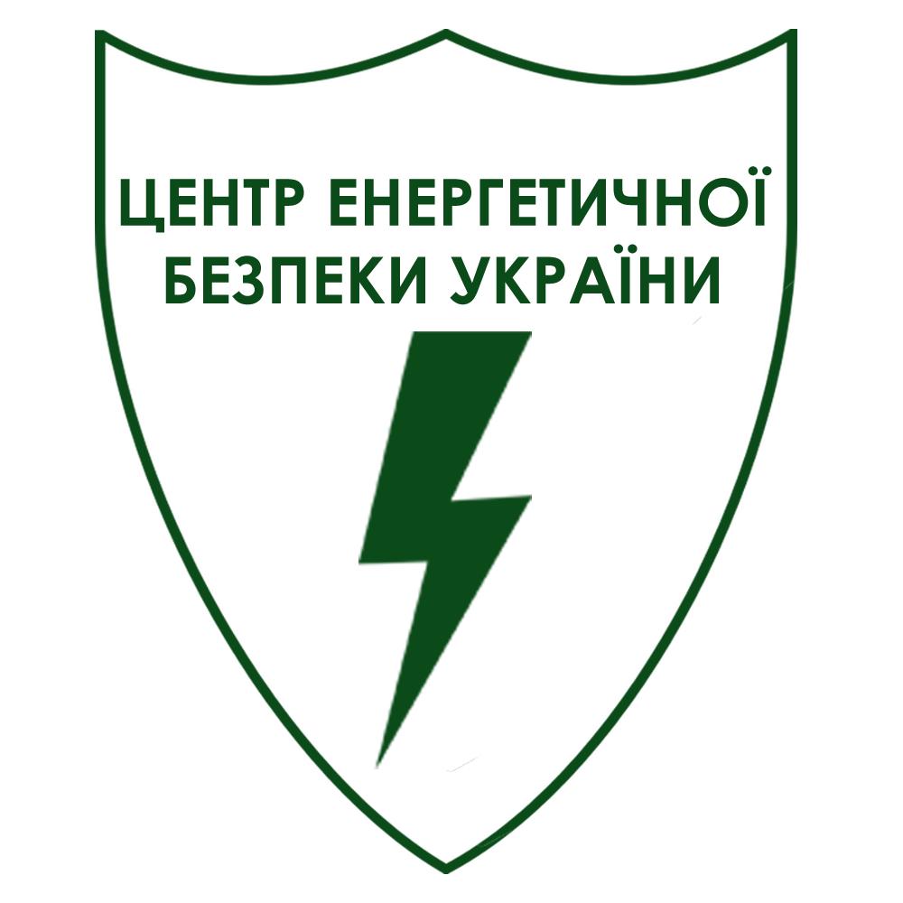 https://energy-security.org.ua/