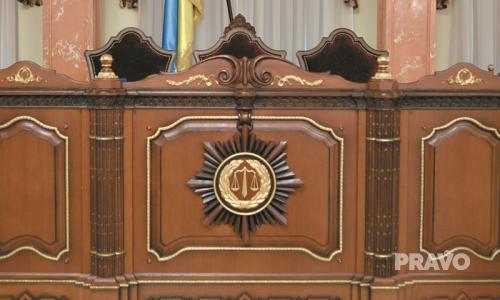 Обзор решений Верховного Суда с 27 по 31 июля 2020 года